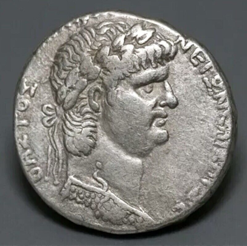 Roman Empire XF Nero Silver Tetradrachm: 25mm 15gr. Antioch, Syria Authentic