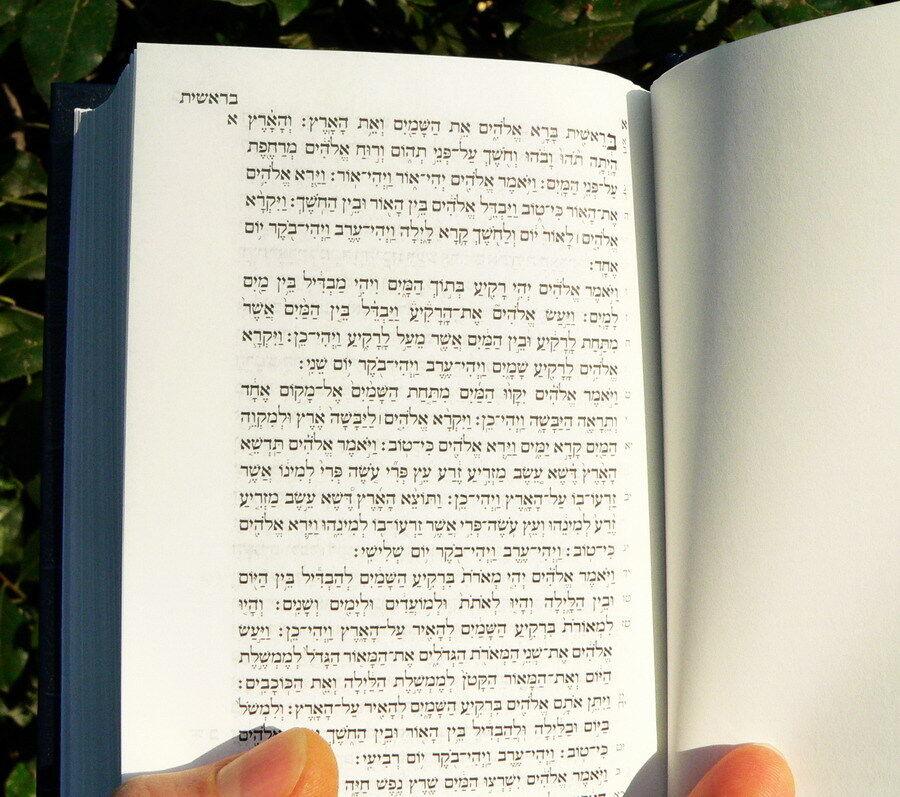 תורה נביאים כתובים מהדורת קורן (חדש) 5