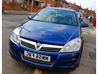 Vauxhall Astra 1.2 CDTI