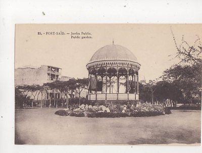 Port Said Public Garden Egypt Vintage Postcard 367b