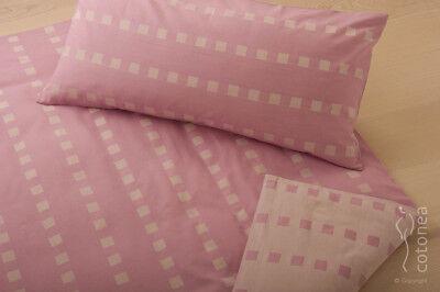 Satin-Bettwäsche Caro aus 100% Bio-Baumwolle, 80x80/135x200 Fuchsie NEU ! (Bio-bettwäsche)