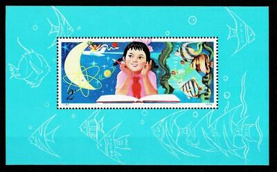 1979 PR China T41M Sc 1518 Childhood Original Miniature Sheet MNH - $0.99