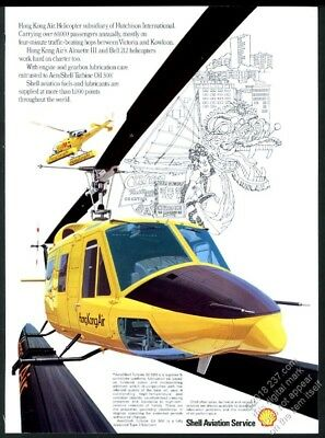 1972 Hong Kong Air Bell 212 Helicopter Pic Shell Oil Aviation Vintage Print Ad