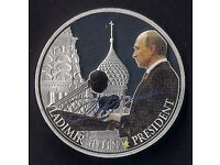 1 Oz SILVER PLATED COLOURED ART ROUND *** VLADIMIR PUTIN *** IN A CAPSULE