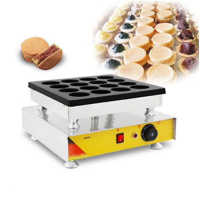 TECHTONGDA Nonstick Electric Red Bean Dora Cake Baker Waffle Maker Machine 110V