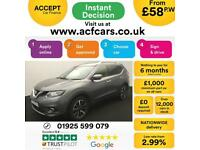 2014 GREY NISSAN X-TRAIL 1.6 DCI 130 4WD TEKNA 7 SEAT CAR FINANCE FR £58 PW