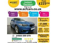2017 BLUE BMW 220D 2.0 XDRIVE M SPORT DIESEL AUTO COUPE CAR FINANCE FR £225 PCM