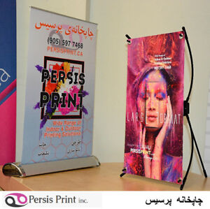 Printing services - with free delivery
