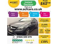 2014 GREY MERCEDES E220 2.1 CDI AMG SPORT DIESEL COUPE CAR FINANCE FROM 62 P/WK