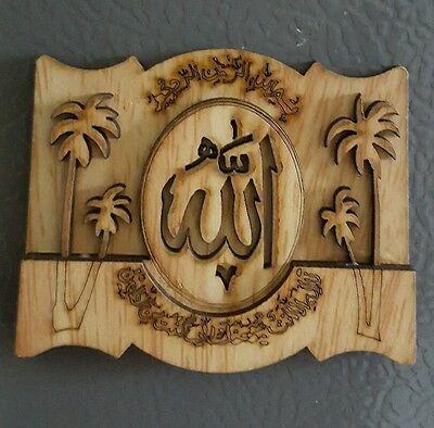Wooden Islamic Fridge Magnet. ALLAH (swt)
