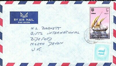Gulf States BAHRAIN Cover DHOW ISSUE Commercial Air Mail GB Devon 1970s ZG61