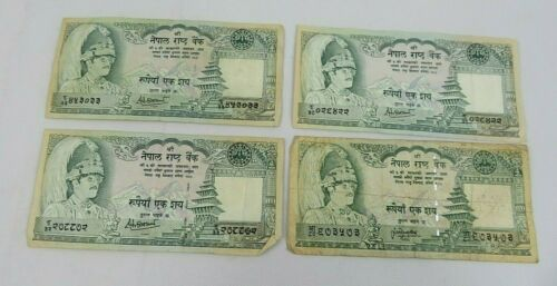 Lot of 4 NOTES 1981 NEPAL 100 RUPEES BANKNOTE Paper Money Currency