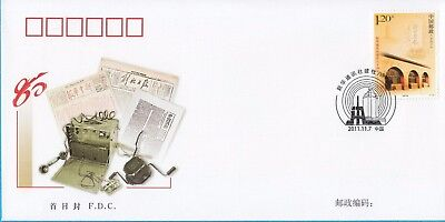 China Fdc 2011 28 The 80Th Anniversary Of Xinhua News Agnecy Cn135826