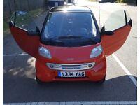 Smart Pulse automatic petrol