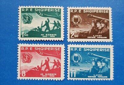 Albania Stamps, Scott 530-533 Complete Set MNH