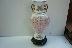 Beautiful pierced and gilded vase Dapto Wollongong Area Preview