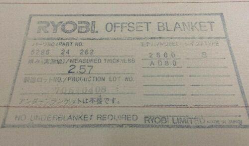 "Ryobi OEM Blanket 5296-24-262 R2800 AD80 18-15/16"" X 11-1/4"" PB 5PLY 8 HOLES"