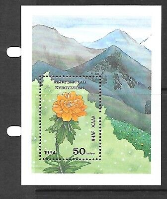 KYRGYSTAN Sc 40 NH ISSUE of 1994 Flowers S/S
