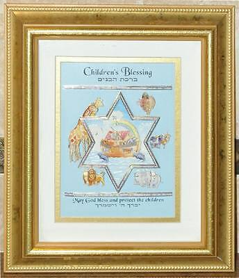CHILDREN'S BLESSING ~ B'Ruchim HaBanim ~ FRAMED 3 DIMENSIONAL ART ~ READY 2 HANG