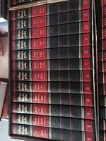 1960's colliers encyclopedia full set