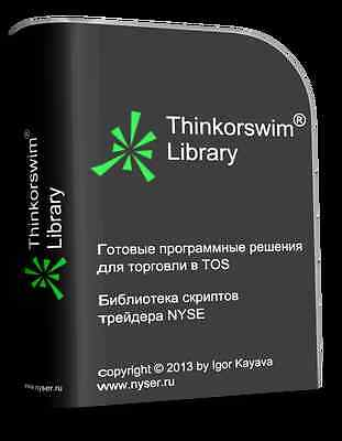 Thinkorswim Library. Trader script library of NYSE and video lessons.