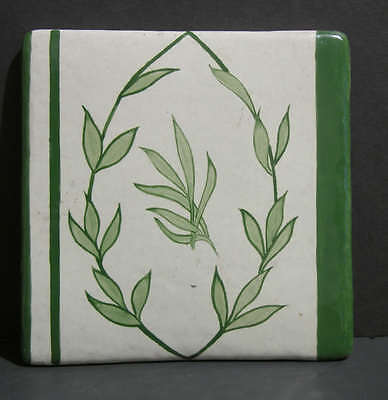 "Large Decorative Tile 8"" Mexico Leaf Pattern Modernist 1960s Mexican Pottery"