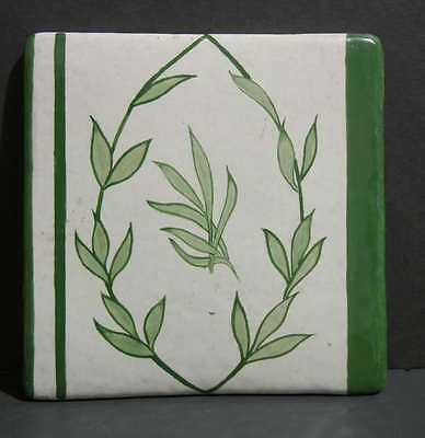 """Large Decorative Tile 8"""" Mexico Leaf Pattern Modernist 1960s Mexican Pottery"""
