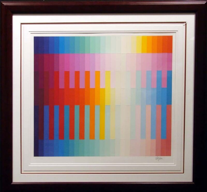 Yaacov Agam From The Magic Rainbow Series Signed & Numbered Art Serigraph L@@k!