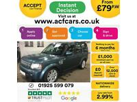 2011 GREEN LAND ROVER DISCOVERY 4 3.0 SDV6 HSE DIESEL AUTO CAR FINANCE FR £79 PW