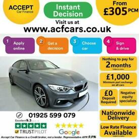 image for 2015 GREY BMW 435D GRAN COUPE 3.0 XDRIVE M SPORT AUTO CAR FINANCE FR £305 PCM