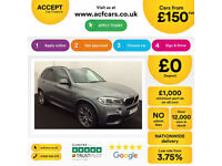 Grey BMW X5d 3.0 M Sport Estate Auto 2014 Leather FROM £150 PER WEEK!