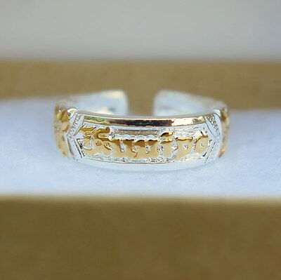 Hawaiian Sterling Silver KUUIPO Scrolling Toe Ring Yellow Gold Plated TR1115