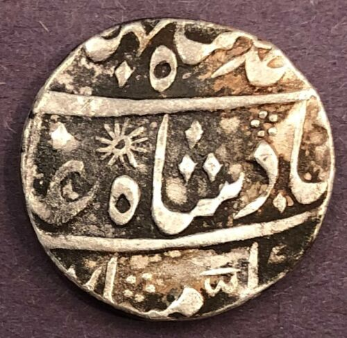 India - Mughal, Aziz-ud-din Alamgir II, Rupee, KM# 460.15, Murshidabad Year 6, X
