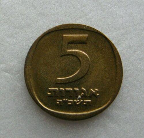 Israel Coin 5 Agorot 1965 Aluminium-bronze 17.5mm