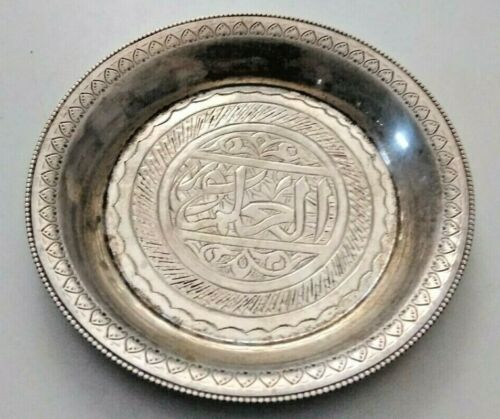 Middle East writing chiseled sterling silver small plate