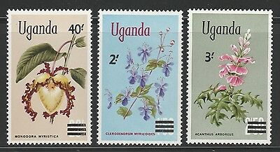 KAPPYSSTAMPS KS2542 UGANDA SCOTT # 130-32 HINGED RETAIL $32