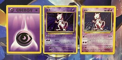 Pokemon Mewtwo Holo Base Set Unlimited Korean card