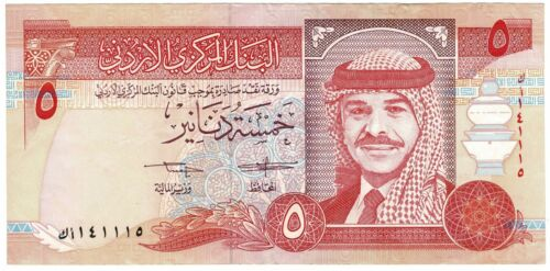 Central Bank of Jordan 1993 (AH1413) Issue  5 Dinars Pick #25b Foreign Banknote