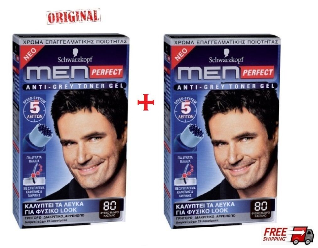 2 X Schwarzkopf Men Perfect Professional Hair Color Gel Braun