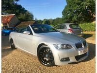 BMW 320d M Sport *Watch Video* Excellent Finance Rates Cruise 19 inch CSL style Alloys Heated Seats