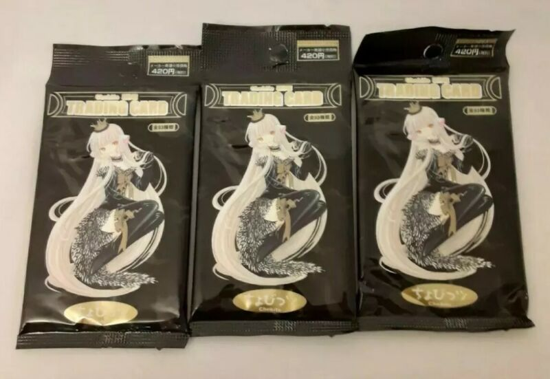 3x New Sealed Chobits Trading Card Packs - US Seller