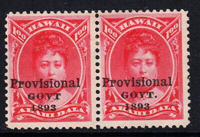 1893 Hawaii #73 Horizontal Pair - Prov Govt Overprint - MH Unused