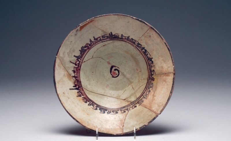 B.C.A.D. ART - 10th CENTURY A.D. PERSIAN BOWL WITH PSEUDO KUFIC WRITING