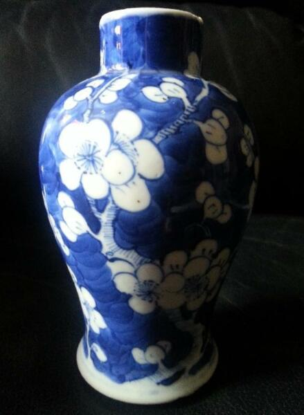 Qing Antique Beautiful Prunus Blossom Baluster Vase