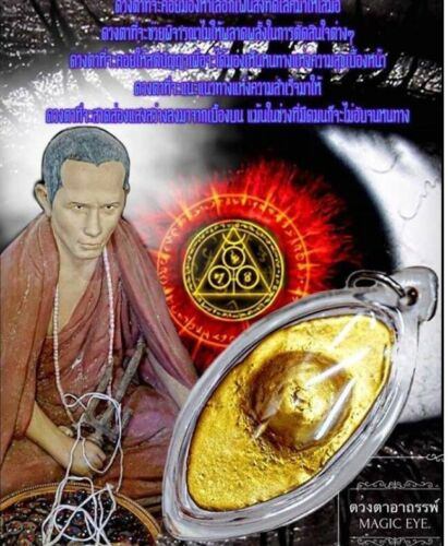 Thai Buddha Amulet Magic Eye Arjan O Charm Business Luck Authority Money LP Pina
