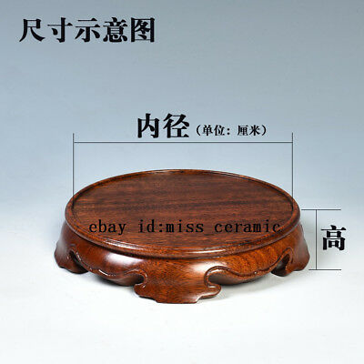 Wood round base display stand For vase teapot incense burner flowerpot 8 inch
