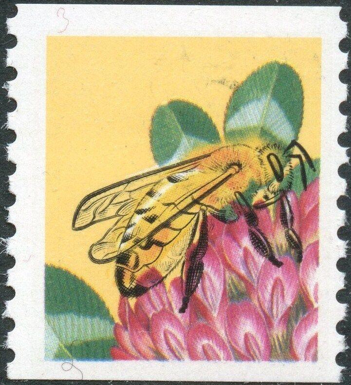 """#2281c """"honeybee"""" Black (litho) Omitted Major Error Cv $400.00 Bn8324"""