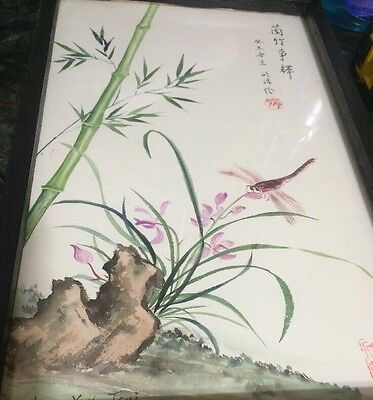 Estate Sylvia Yin Tsui Asian Chinese Watercolor Paintings Sumi Art Prints