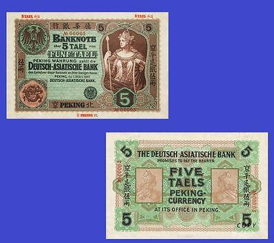 Deutsch-Asiatische Bank 5 Tael 1907. Peking UNC - Reproductions