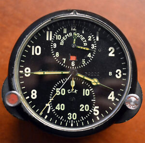 AHS-1 MADE in USSR, Airforce cockpit Chronometer for Mig-29
